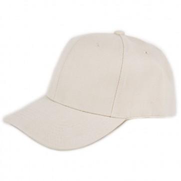 Cappello con visiera beige